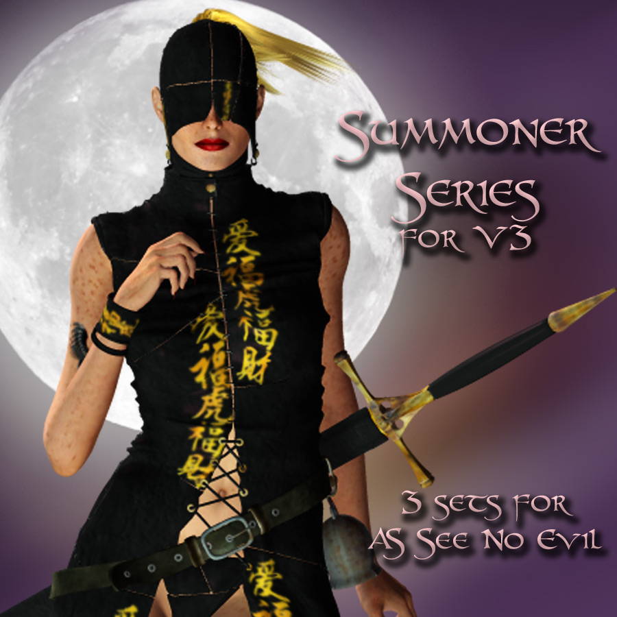 Summoner Series for AS See No Evil V3